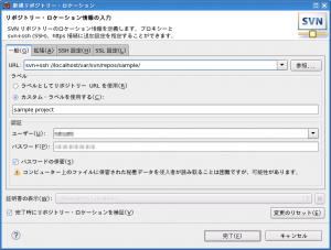 20100530_01