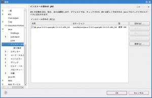 20100717_01