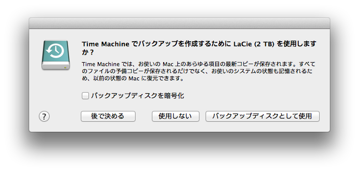 intego backup assistant vs time machine