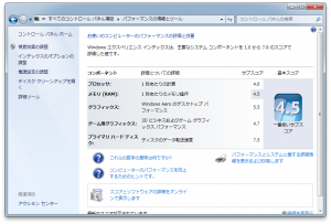 20120627_08
