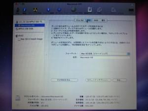 20120705_08