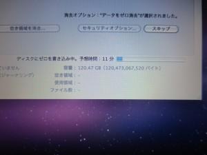20120705_11
