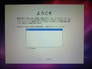 20120705_17