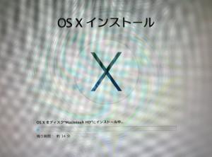 20131029_09