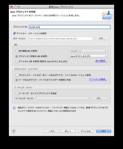 20140520_09