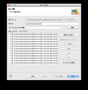 20140521_03