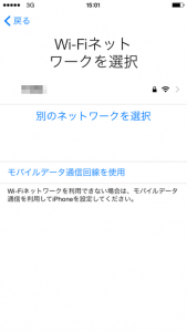20140926_16