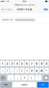 20140926_17