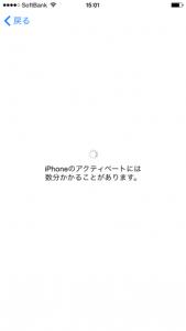 20140926_18