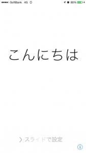 20140928_01