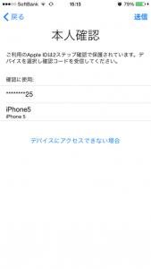 20140928_05