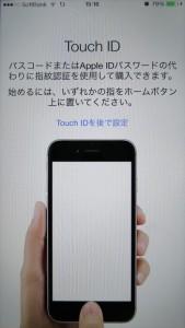 20140928_08