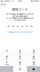 20140928_14