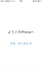 20140928_17