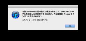 20121015_14
