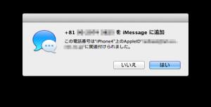 20121015_20