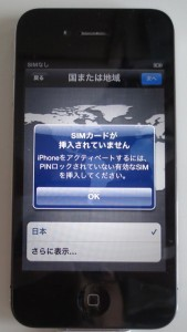 20121229_02