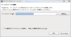 20130501_04