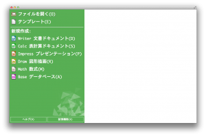 20140815_09