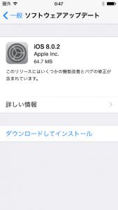 20141003_08