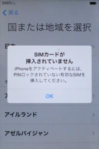 20141006_01