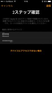 20150507_16