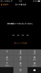 20150507_17