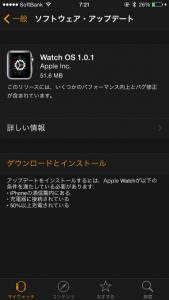 20150531_01