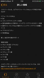 20150531_02