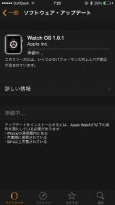 20150531_06
