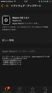 20150531_07