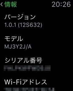 20150531_11