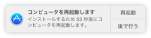 20150715_04