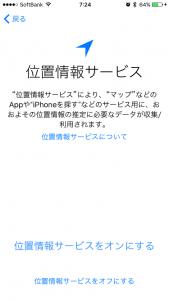 20150922_10
