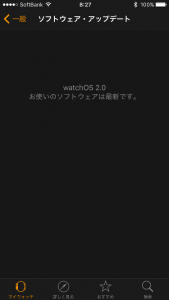 20150929_11