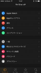 20150930_01